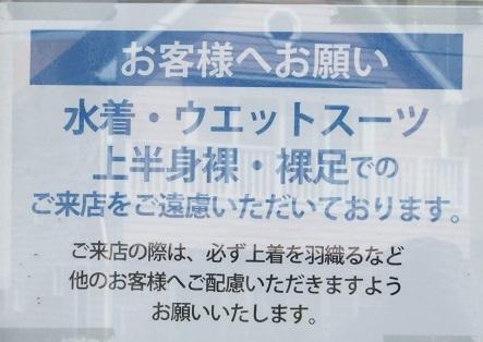 440ユニオンIMG_3917.jpg
