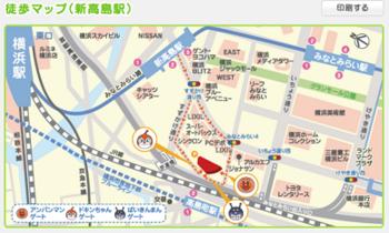 キャプチャ  みなとみらい線 新高島町駅からのアクセス.PNG