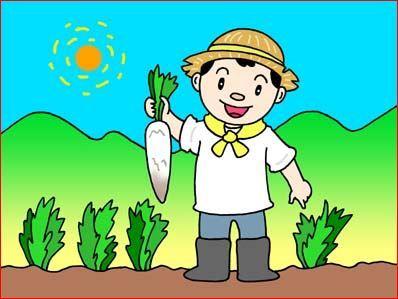 農作業453px.JPG.JPG